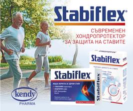 Stabiflex